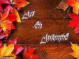 diaporama pps Art en automne