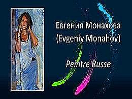 diaporama pps Evgeniy Monahov