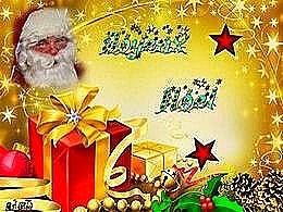 diaporama pps Joyeux Noël 2016