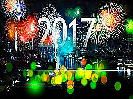 diaporama pps Nouvelle année 2017