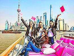 diaporama pps Défilé sexy des anges à Shanghai