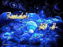 diaporama pps Fantaisie 3D II