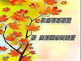 diaporama pps Parure D'automne