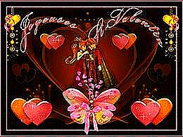 diaporama pps Saint Valentin
