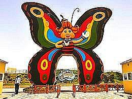 diaporama pps Visitez le butterfly garden à Dubaï
