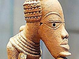 diaporama pps 7 civilisations antiques oubliées de l'histoire
