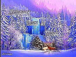 diaporama pps Animaux dans la neige