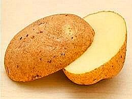 diaporama pps Utilisations de la pomme de terre
