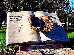 diaporama pps Ossétie du nord