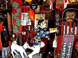 diaporama pps Sanctuaire de Yasaka Jinja