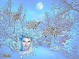 diaporama pps Un bel hiver