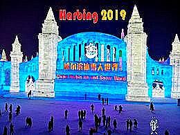 diaporama pps Harbing 2019