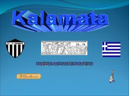 diaporama pps Kalamata en Grèce