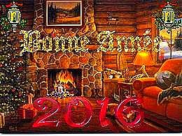 Carte de voeux de Noël érotique