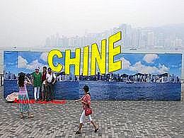 diaporama pps La pollution en Chine