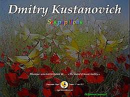 diaporama pps Dmitry Kustanovich – Ses papillons
