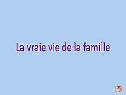 diaporama pps La vraie vie de la famille