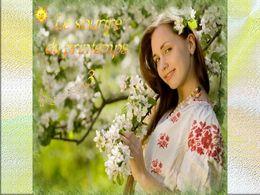 diaporama pps Le sourire du printemps 3