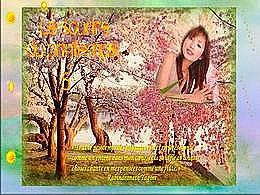 diaporama pps Le sourire du printemps 5