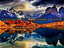 diaporama pps Patagonia – Argentina – Chile