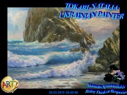 diaporama pps Tokari Natalia – Ukrainian painter