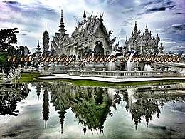 diaporama pps Wat Rong Khun Thailand