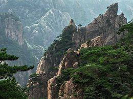 diaporama pps Chine parc national de Huangshan 2