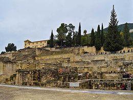 diaporama pps Espagne – Cordoue – Medina – El Zahar
