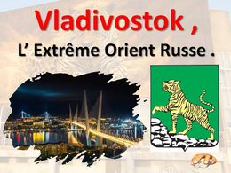 diaporama pps Vladivostok