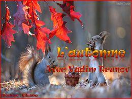 diaporama pps L'automne avec Vadim Trunov