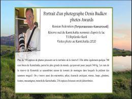 diaporama pps Portrait d'un photographe – Denis Budkov