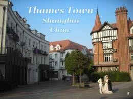 Thames Town Shanghai