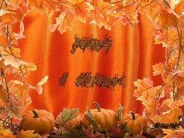 diaporama pps Poèmes d'automne