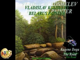 diaporama pps Vladislav Koshelev 1966 belarus painter