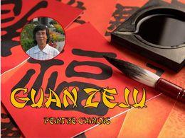 Guan Zeju peintre chinois