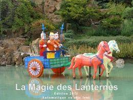 Magie des lanternes 2011