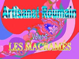 Art roumain 5 macramés
