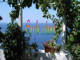 PPS Corfu Island